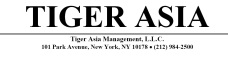 Tiger Asia Newsletter Header
